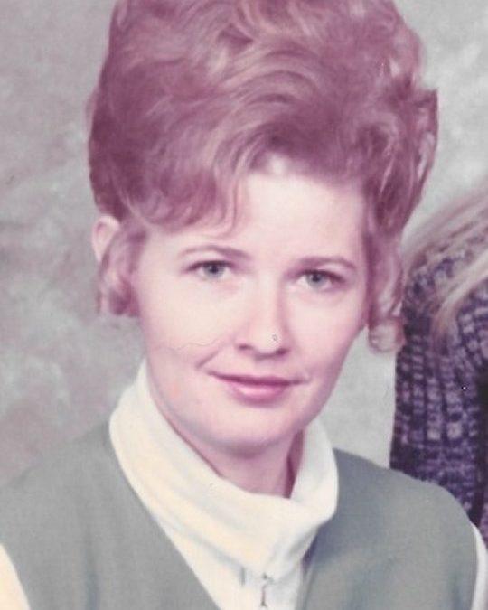 Lois Kaye Pumphrey Hall